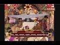 Rath Yatra 2019: Adhara Pana ritual Part -2