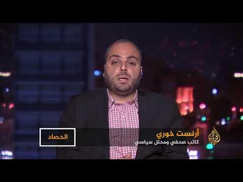 الحصاد-خيارات حماس.. مصر.. إيران.. ودول أخرى  - نشر قبل 2 ساعة