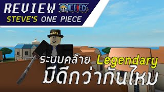 : One Piece's Steve #1 Roblox games day PC new!