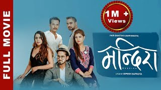"New Nepali Movie 2018 - "" Mandira"" Full Movie 