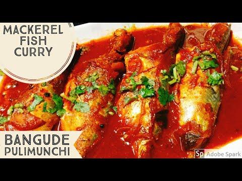Bangude Pulimunchi L Spicy Tangy Mackerel Masala L Mangalorean Fish Pulimunchi  L Bangda Fish Curry