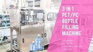 120 150BPH  filling machine for PC handle 5 gallon bottle for new customer  2019