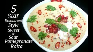 Quick & Easy Raita |Special Sweet Pomegranate Raita Recipe |Indian Style Raita Recipe |Raita Recipe