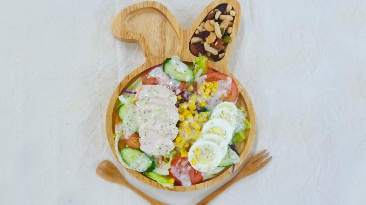 風情萬種希臘優格沙拉《玓玓優格沙拉醬》 - YouTube