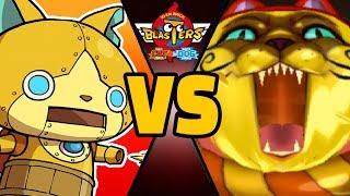 4 GOLDENYAN vs ULTRA GOLDEN CLAWS in Yo-kai Watch Blasters (Theme Team)