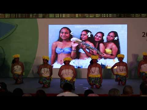 Nauru Students in Taiwan | Asia-Pacific Culture Day | 2017