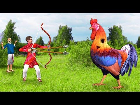 आदिम चिकन शिकार Primitive Chicken Hunting Comedy Video हिंदी कहानियां Hindi Kahaniya Comedy Video