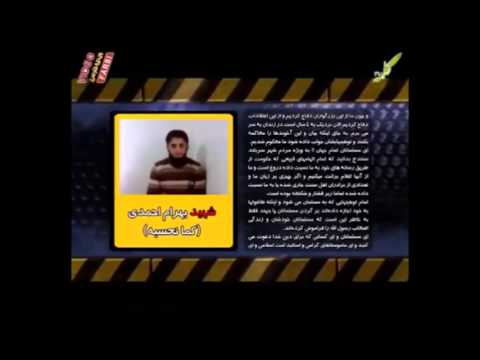 İran'da idam edilen Sünni Kürt gencin...