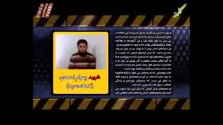 İran'da idam edilen Sünni Kürt gencin son vasiyeti [Türkçe altyazılı]