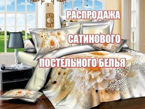 Интернет магазин ozon. Ru: купить товары бренда tac, каталог tac с ценами, фото, отзывами о товарах. Купить новинки бренда tac с доставкой и гарантией по москве и всей россии.