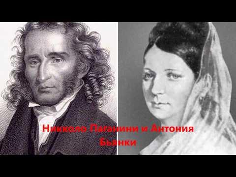 Любимец женщин и великий скрипач Никколо Паганини, его не соглашался похоронить ни один город Европы