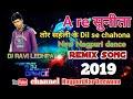 New nagpuri 2019 a re sunita tor saheli ke dil se chahona nagpuri dance remix song dj ravi ledhp mp3