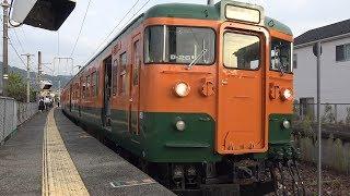 【4K】JR福塩線 普通列車115系電車 オカD-26編成 横尾駅発車