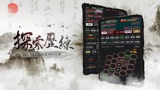 PZ修仙模擬器-研發正版MUD文字修仙遊戲,主角代入式體驗,小說沉浸式玩法