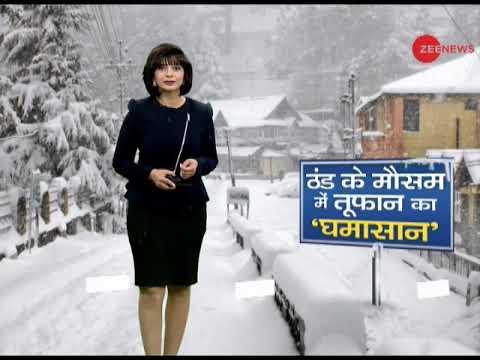 Heavy snowfall in Uttarakhand; Phethai cyclone hits Andhra Pradesh