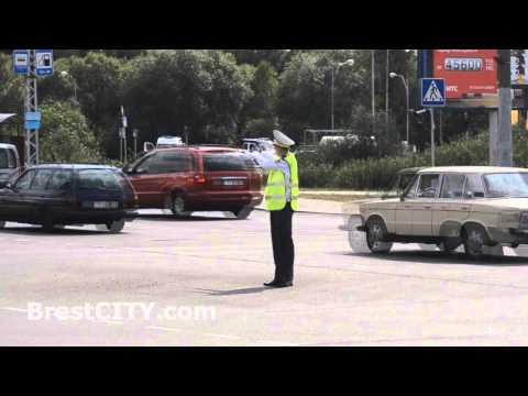 BRESTCITY.COM: Регулировщики на перекрестке в Бресте
