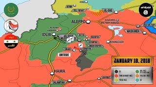 18 января 2018. Военная обстановка в Сирии. США заявили, что остаются в Сирии до отстранения Асада.