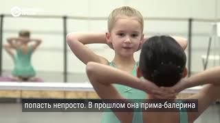 Гимнастика и балет: как этому учат детей в США
