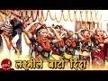 New Deusi Bhailo Song Laxmile Bato Dida by Bhanu Oli/Juna Prasai/Junu Sangraula/Jhalak Sangraula