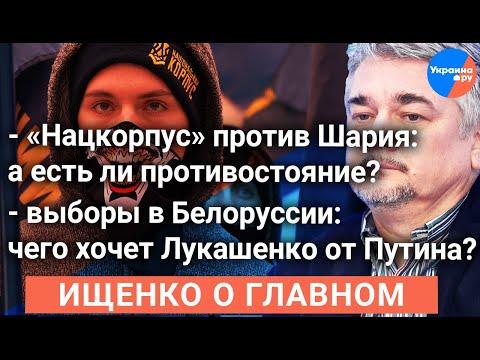 #Ищенко_о_главном: Объединение Турчинова