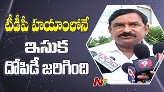 BJP Vishnu Kumar Raju Speaks To Media Over Sand Issues and English Mediums | NTV