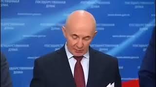 Владимир Путин подписал самый преступный и шкурный закон