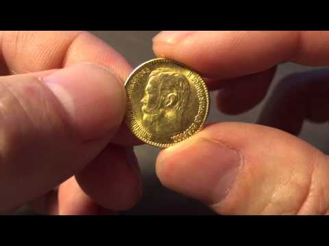 Russian 5 Rubles Nicholas II 1898 Gold Coin