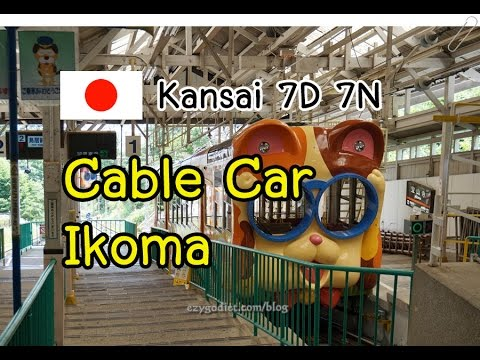 Kansai Day4(Ep31): Nara; Cable Car (Mt.Ikoma)