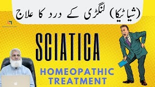 Sciatica Pain Relief Homeopathic Treatment | How to Treat Sciatic Nerve Pain & Sciatica Pain