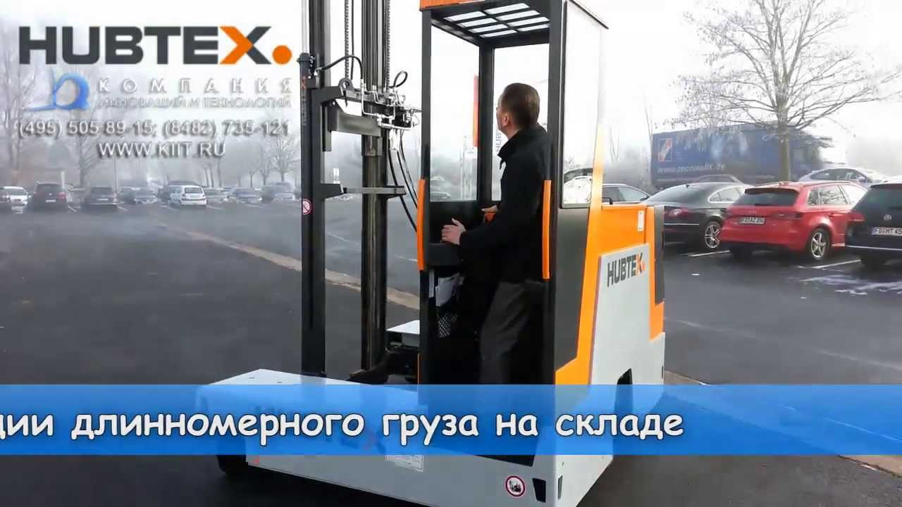 hania Погрузчик, Ричтрак, Штабелер, ручная тележка叉车.mpg - YouTube