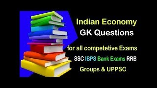 Indian Economy GK Questions for All Competitive Exams || Economics GK Questions || GK Adda