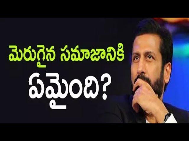 Where is TV9 Raviprakash?