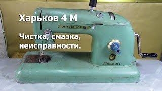 видео Отзывы о Швейной Машине Хускварна - инструкция, характеристика, ремонт, запчасти