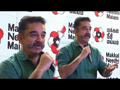 KamalHassan Political Discussion With Lawyer | Kamal Speech - KamalHasan Political Entry