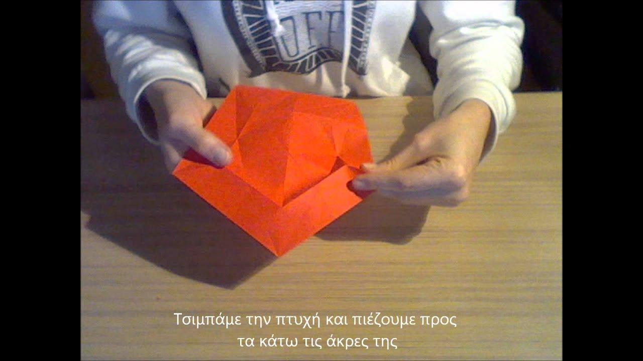 Origami Carambola Flower Youtube