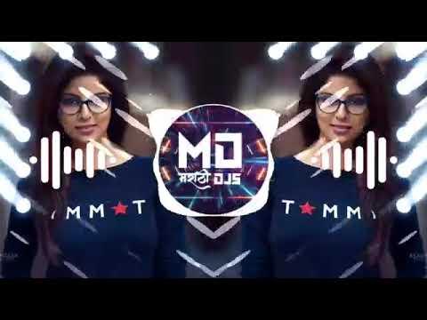 Khandraya zali mazi daina dj Police Siren Mix songs viral dj