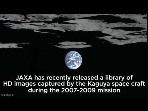 Japanese space agency releases HD images from moon