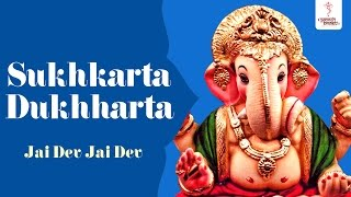 Ganpati Aarti by Suresh Wadkar- Sukhkarta Dukhharta | Jai Dev Jai Dev Jai Mangal Murti