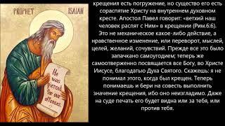 Евангелие дня 25 Марта 2020г БИБЛЕЙСКИЕ ЧТЕНИЯ ВЕЛИКОГО ПОСТА