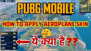 Pubg mobile Plane skin | top 5 high RP tier players | pubg mobile Hindi