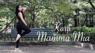 رقص فتاة كوريه على أغنية KARA카라 맘마미아 Mamma Mia