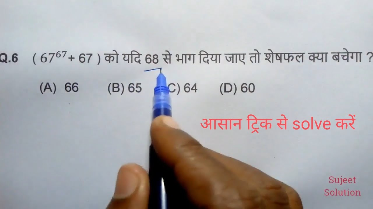 Maths Important Questions for All Exam - 2021
