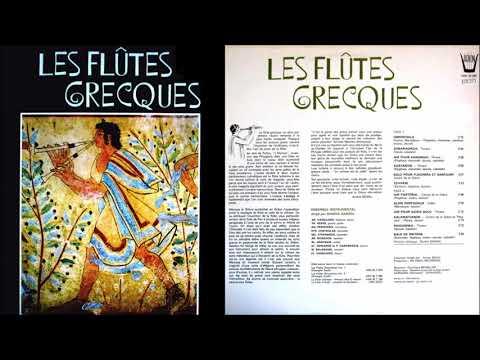 Les Flûtes Grecques - Las Flautas Greigas - Il Flauto Greco (1975, LP)