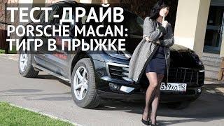 Porsche Macan 2018 тигр в прыжке Обзор нового Порше Макан 2018