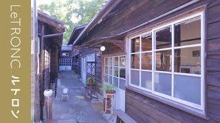 東大寺裏にあるノスタルジックカフェ!奈良「工場跡 事務室」