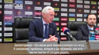 Зинэтула Билялетдинов  «КХЛ может не отпустить игроков на Олимпиаду?»