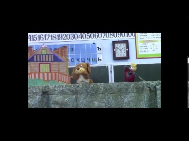 """Изображение предпросмотра прочтения – «Участники кукольного театра """"Сказка""""» читает произведение «Две Собаки» И.А.Крылова"""