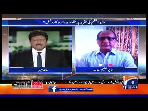 Capital Talk | Hamid Mir | 31st March 2020 | Part 03