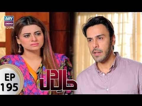Haal-e-Dil - Ep 195 - ARY Zindagi Drama