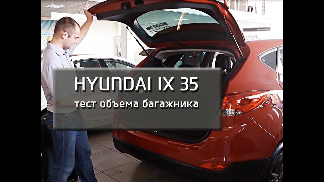 Камера заднего вида Hyundai IX-35 и т.п. Недорого. - YouTube